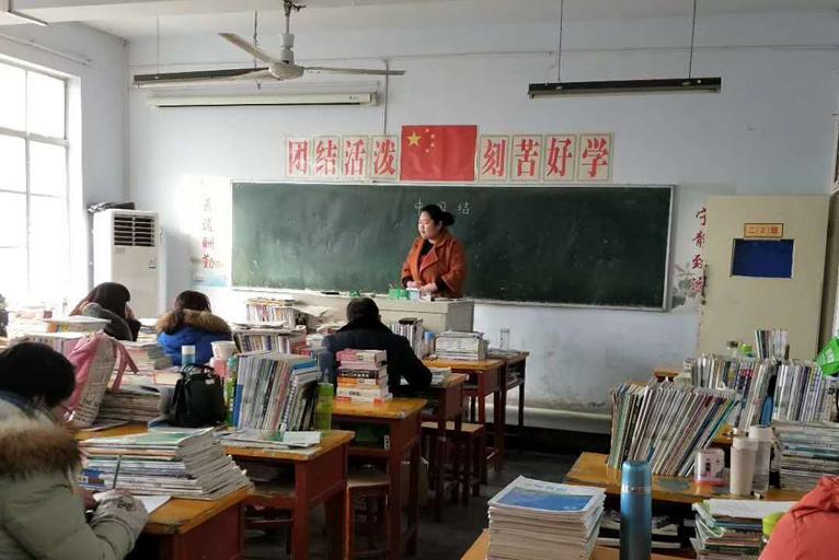 课堂环境-22