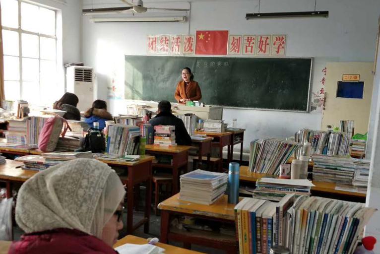 课堂环境-23