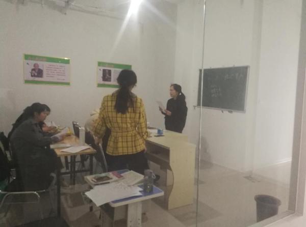 2019春期语文面试-11
