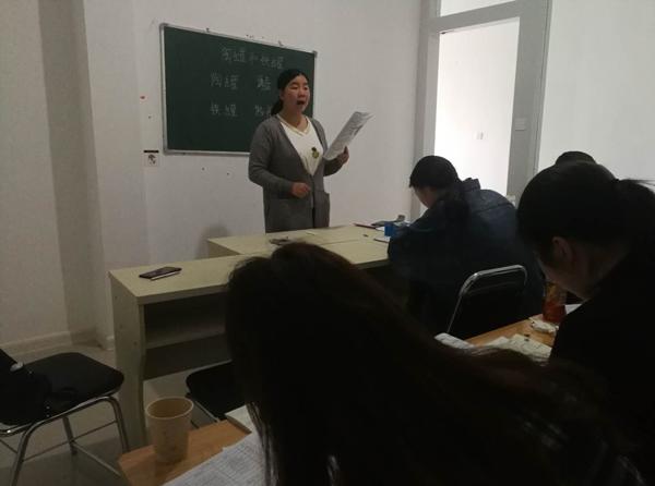2019春期语文面试-12