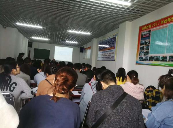 普通话培训-3