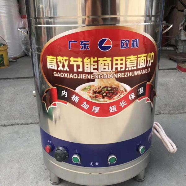 高效节能商用煮面炉