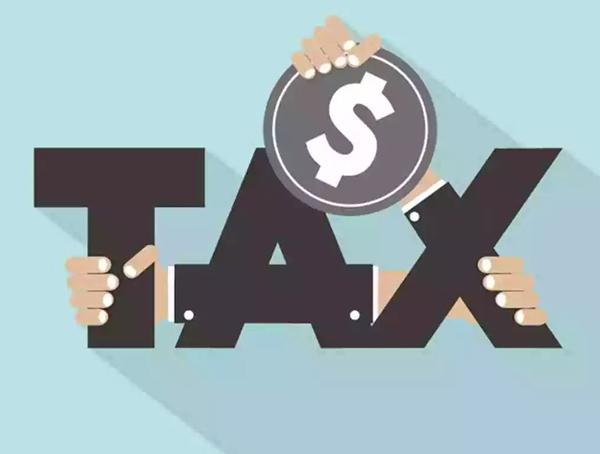 实现涉税零风险