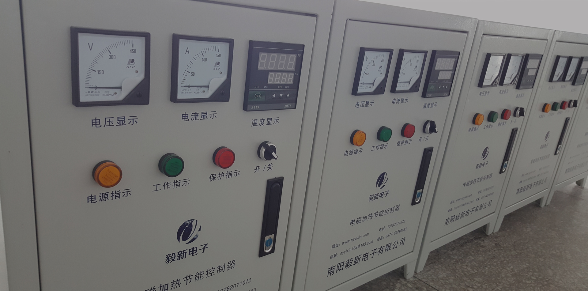 河南電磁加熱器