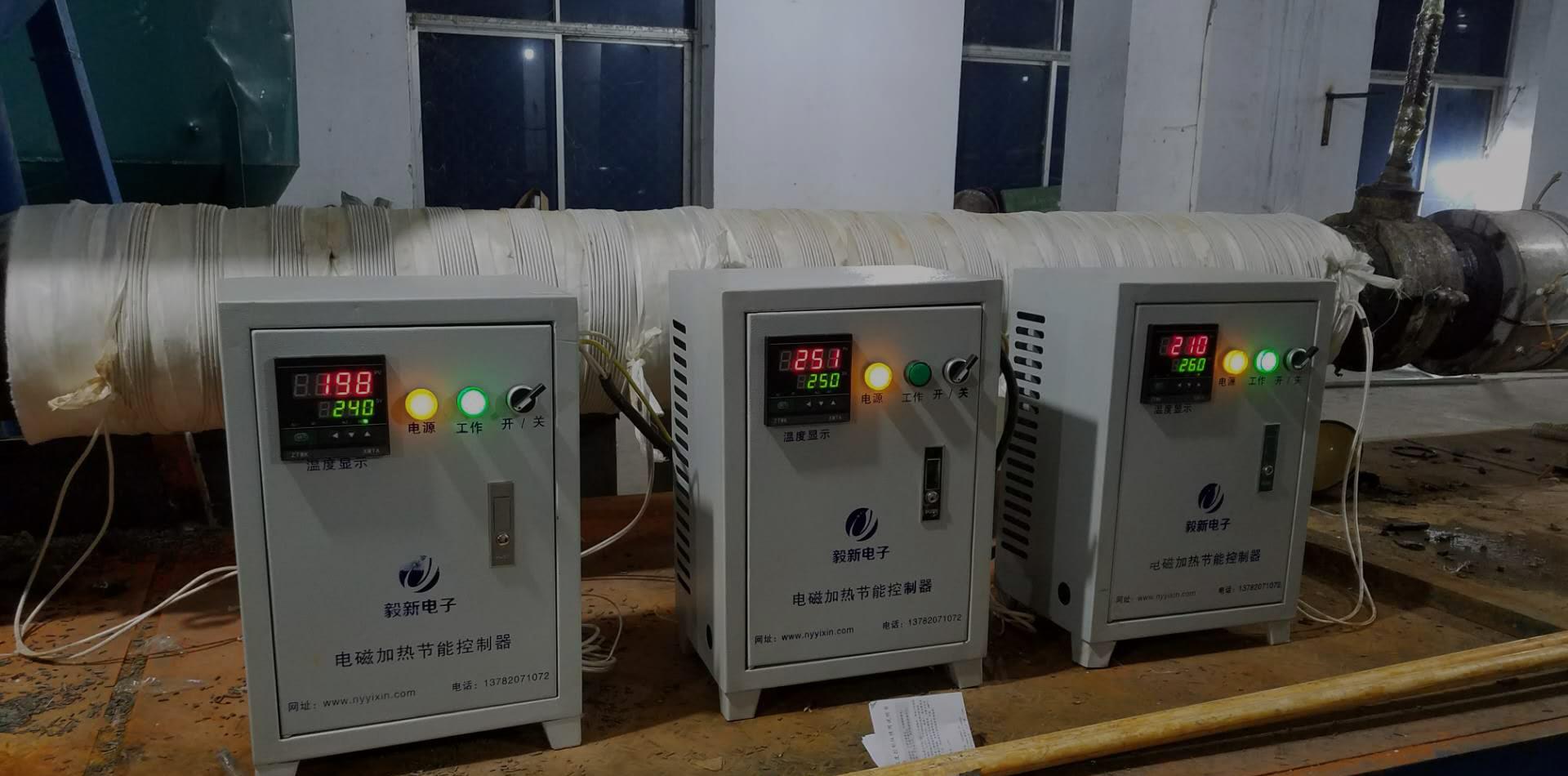 電磁加熱器定做多少錢