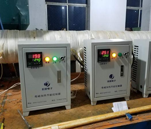 擴散泵電磁加熱器組