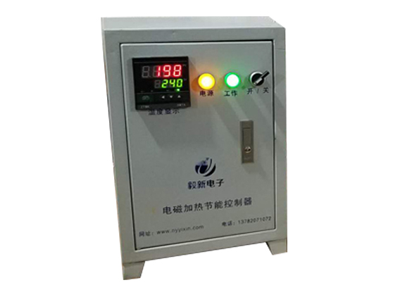 如何控制电磁感应加热器温度?