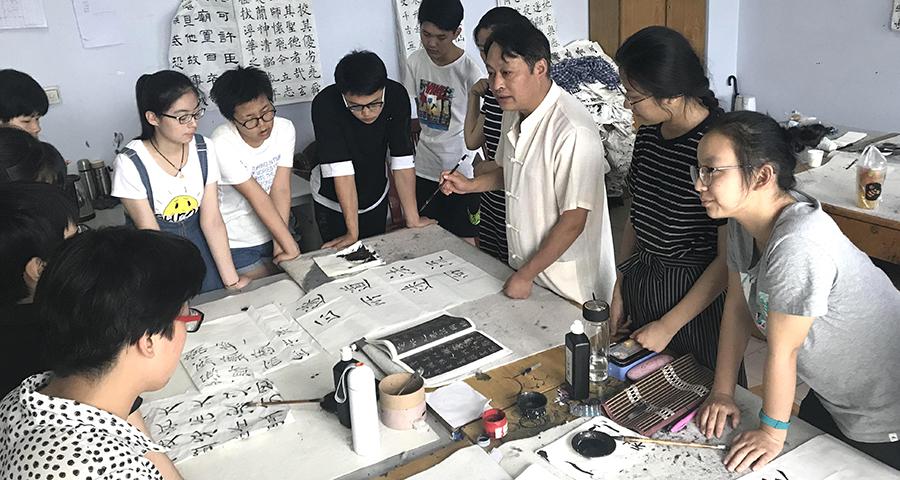 南阳书法培训班教您学习书法如何形象记忆?