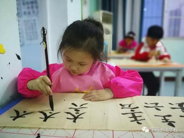 书法|学行书,掌握提按及转换技巧比楷书更重要