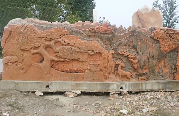 晚霞红景观石厂家