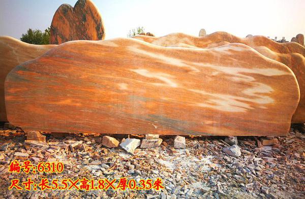 大型晚霞红门牌石-6310
