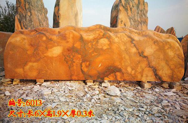晚霞红门牌石批发-6013