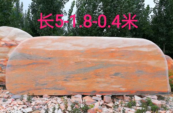 5.1米长晚霞红景观石