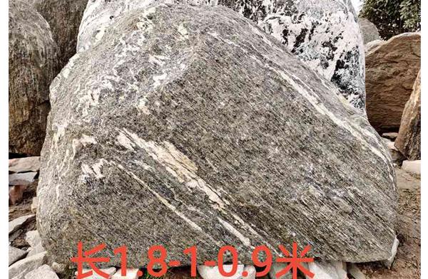 1.8米景观泰山石
