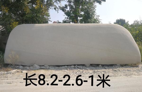 村口大型门牌石