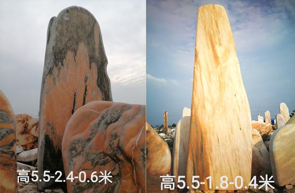 江西企业大型晚霞红景观石
