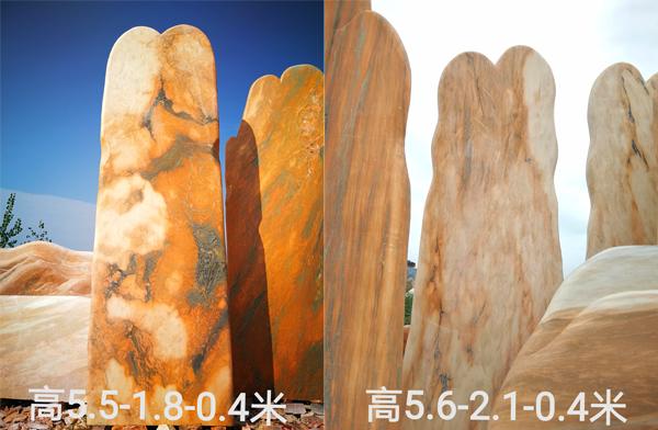 江西晚霞红立式景观石
