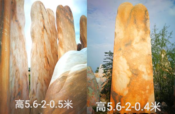 江西景区晚霞红立式景观石