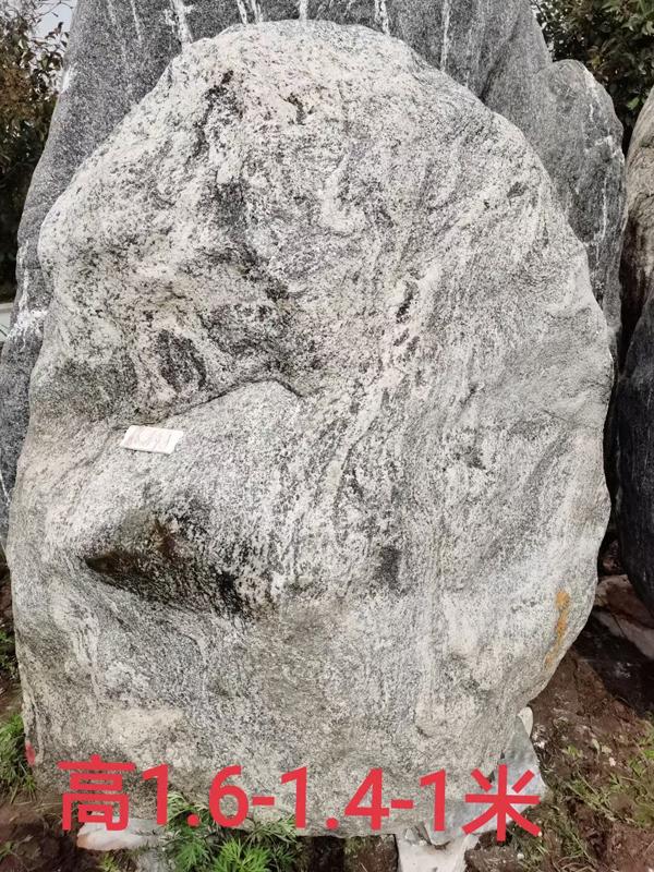 立式泰山石订购