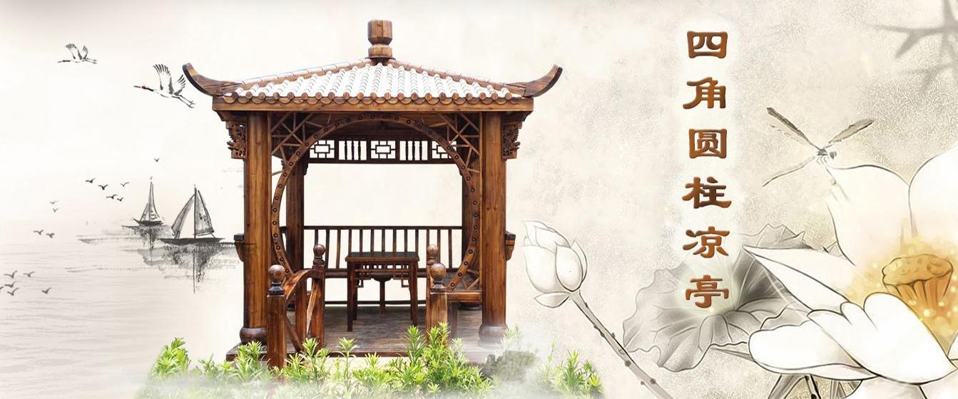 南阳防腐木厂家