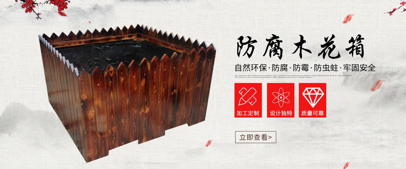 南阳防腐木木屋建造