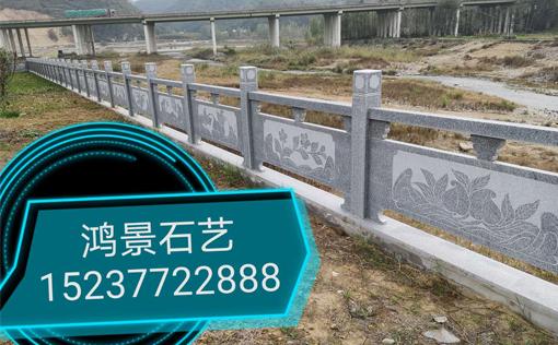 邵阳河道石栏杆安装