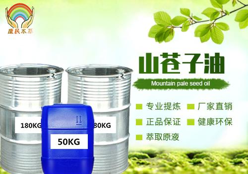 山苍子油是如何种植出来的