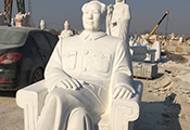 石雕毛主席坐像