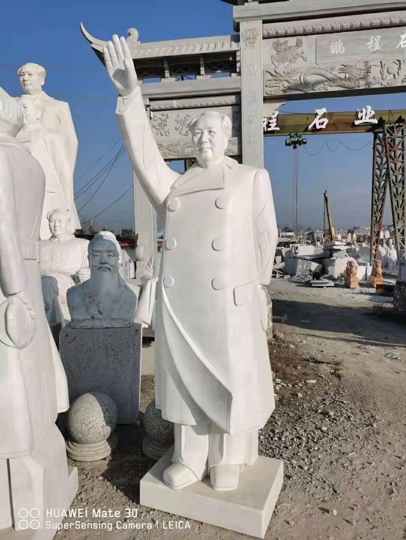 偉人石雕像定制