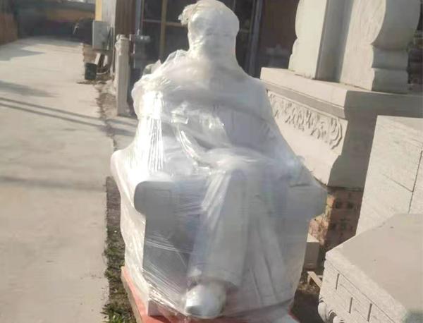 開封廣場偉人石雕像
