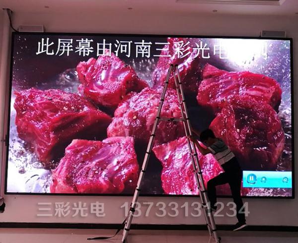 郑州室内全彩led显示屏
