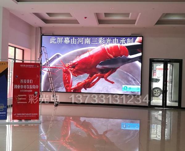 郑州室内led显示屏