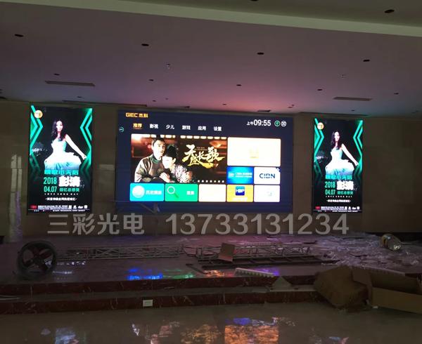 郑州室内led屏