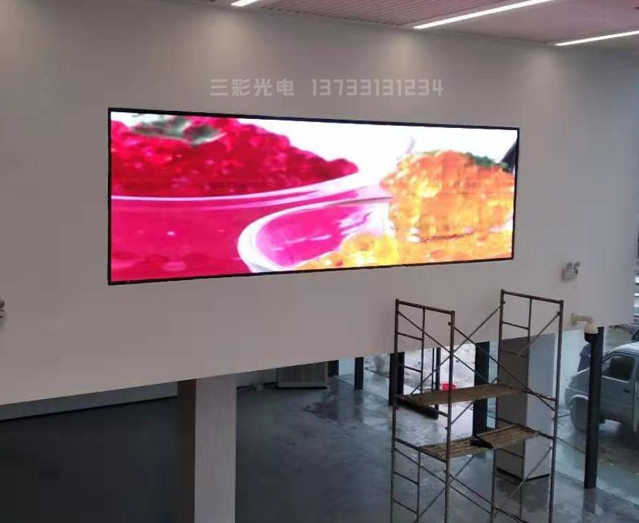 邓州宝骏4S店展厅led显示屏