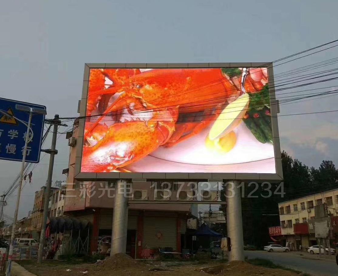 郑州户外LED显示屏常规安装方式分享
