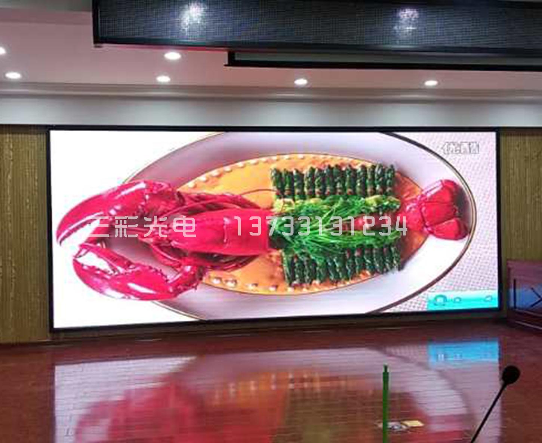 新野县北关社区造型LED显示屏施工案例