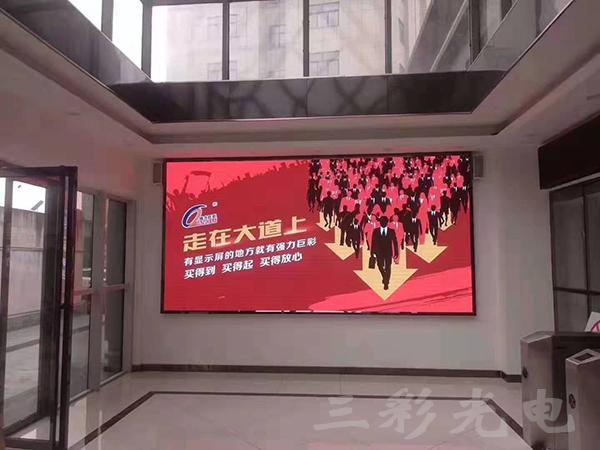 襄阳公安局室内Q2高清全彩显示屏靓丽绽放