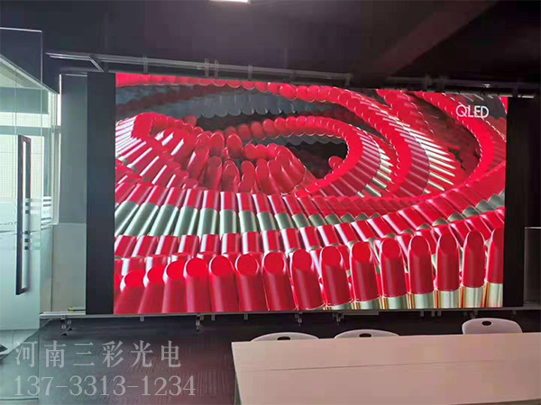 周口某会议室室内P2.5高清全彩屏