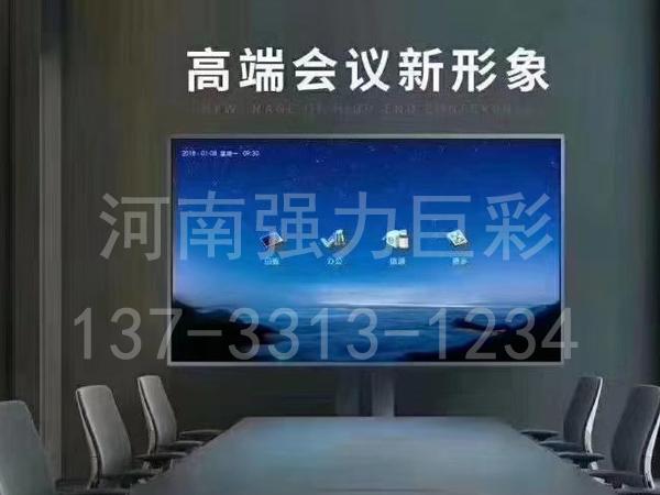 室内全彩led显示屏安装案例