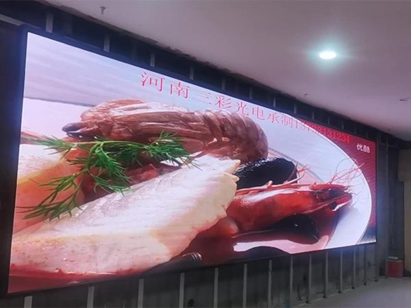 郑州警察学院图书馆led显示屏安装案例