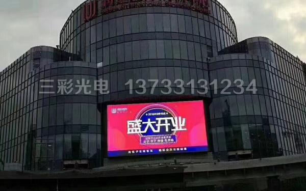郑州户外显示屏和半户外有何不同?