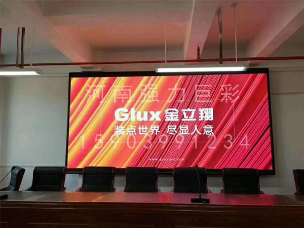 平顶山某单位会议室高清视频会议P1.8小间距LED屏效果展示