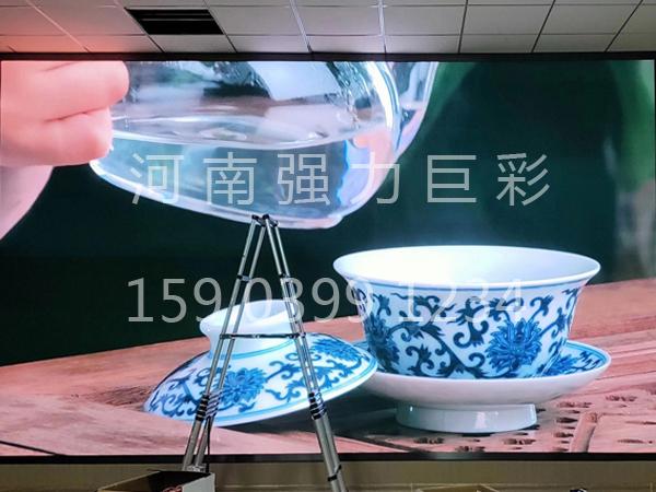 许昌某会议室室内小间距LED显示屏安装完工