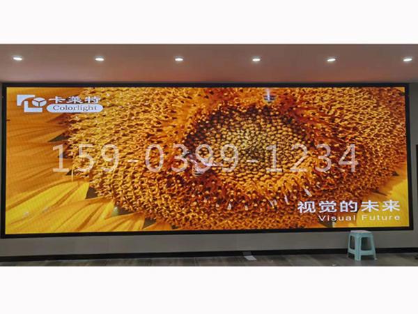 驻马店某学校会议室LED显示屏项目