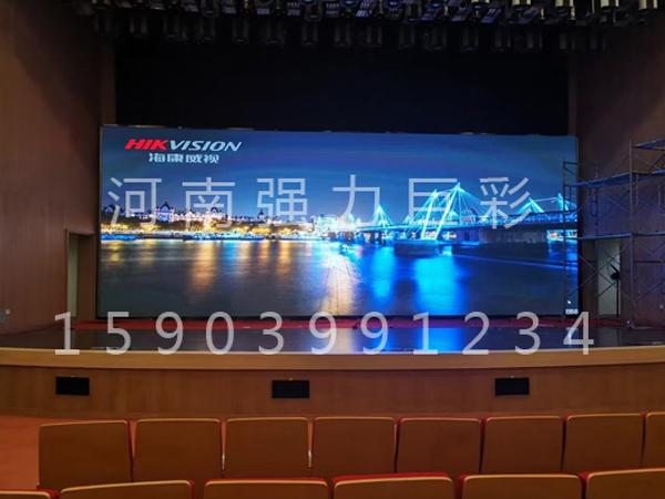 平顶山新时代教育学校多功能厅-LED显示屏项目