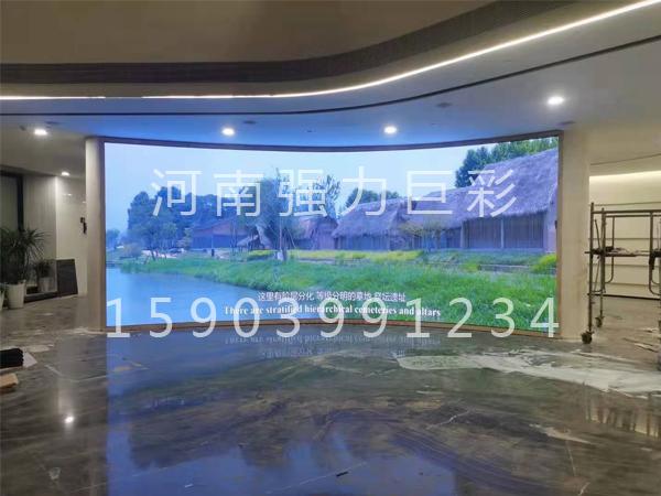 周口市川汇区智慧中心室内小间距LED显示屏项目完工