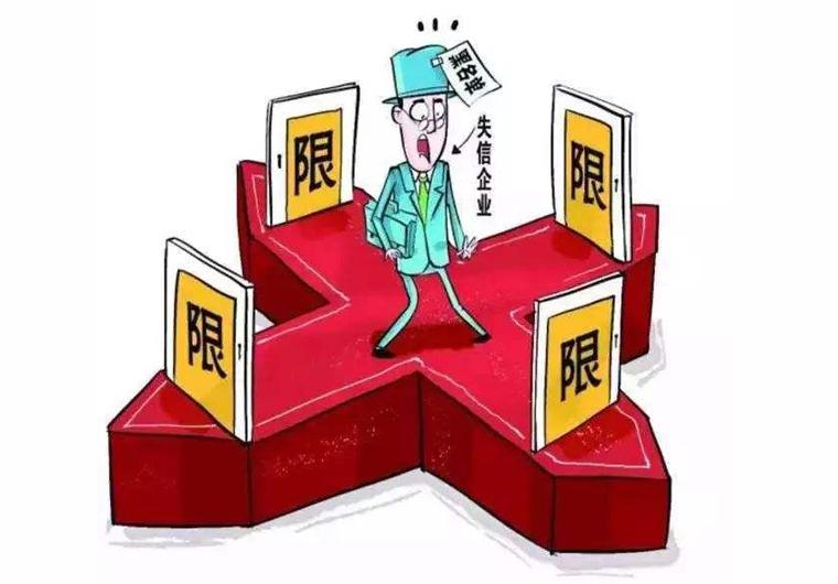 南阳公司税务异常