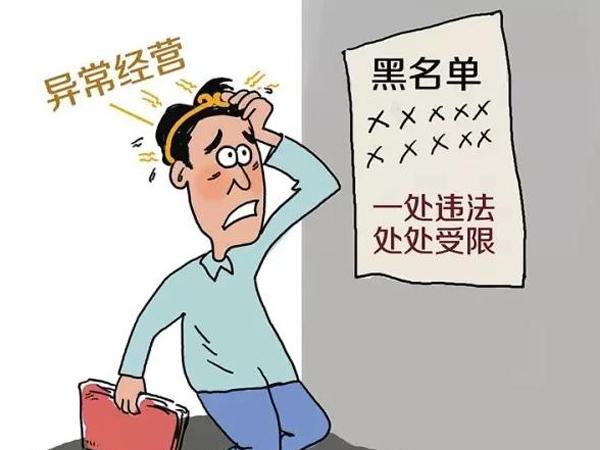 南阳企业有税务异常,可能是这五个因素导致?