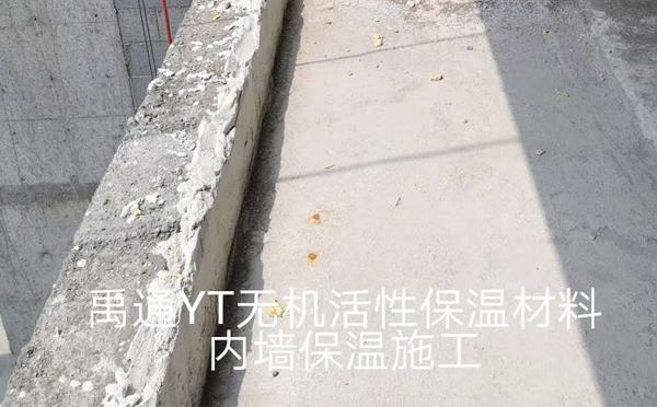 芜湖无机保温砂浆厂家