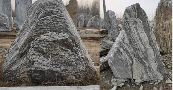 小型泰山石基地